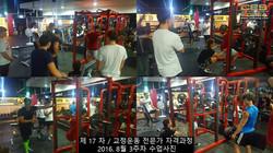 17기 교정운동 3주차 수업사진 (29)