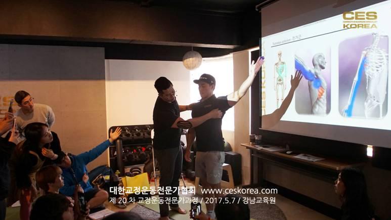 20차 CES KOREA 교정운동 6주차 (18)