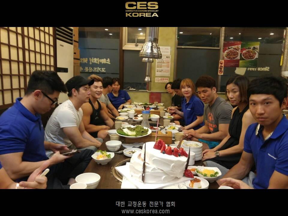 CES KOREA 10기 수료식2.JPG