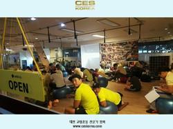 대한교정운동전문가협회 CES KOREA 부산11기  (6).JPG