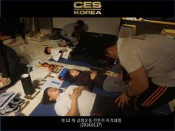 교정운동전문가과정 13기 3주차 0117 (12).JPG