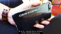 18차 CES KOREA 교정운동 4주차 (3)
