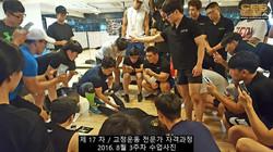17기 교정운동 3주차 수업사진 (17)