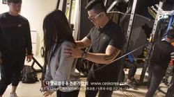 7기 CES PTC 퍼스널트레이너과정 5주차 (21)