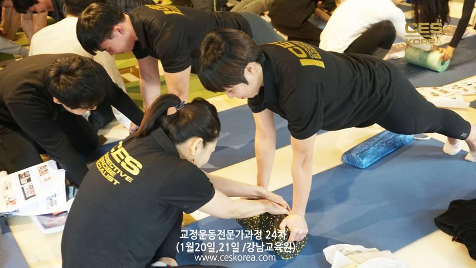 CES KOREA 24차 교정운동 8주차 (20)