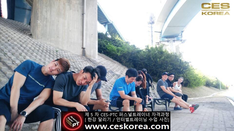 CES KOREA 퍼스널트레이너 과정 5기 한강달리기 (14)