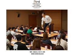 CES KOREA 교정운동전문가협회 3번째 코엑스컨벤션 (10).JPG