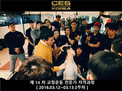 CES KOREA 14차 교정운동전문가과정 2주차 2016031213 (3).JPG