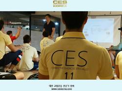 대한교정운동전문가협회 CES KOREA 부산11기  (14).JPG