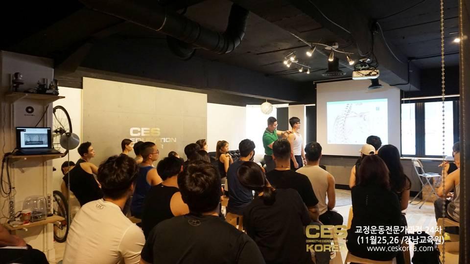 24차 교정운동전문가과정 CES KOREA (12)