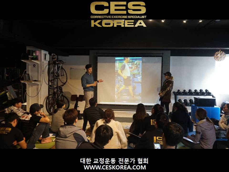 CES KOREA 12기 3주 (22).JPG