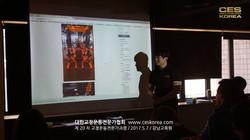 20차 교정운동전문가과정 CES KOREA (31)