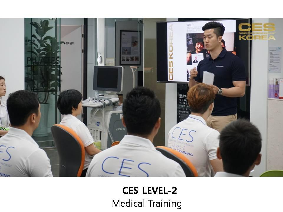 CES KOREA LEVEL-2 대한교정운동전문가협회 (24).JPG