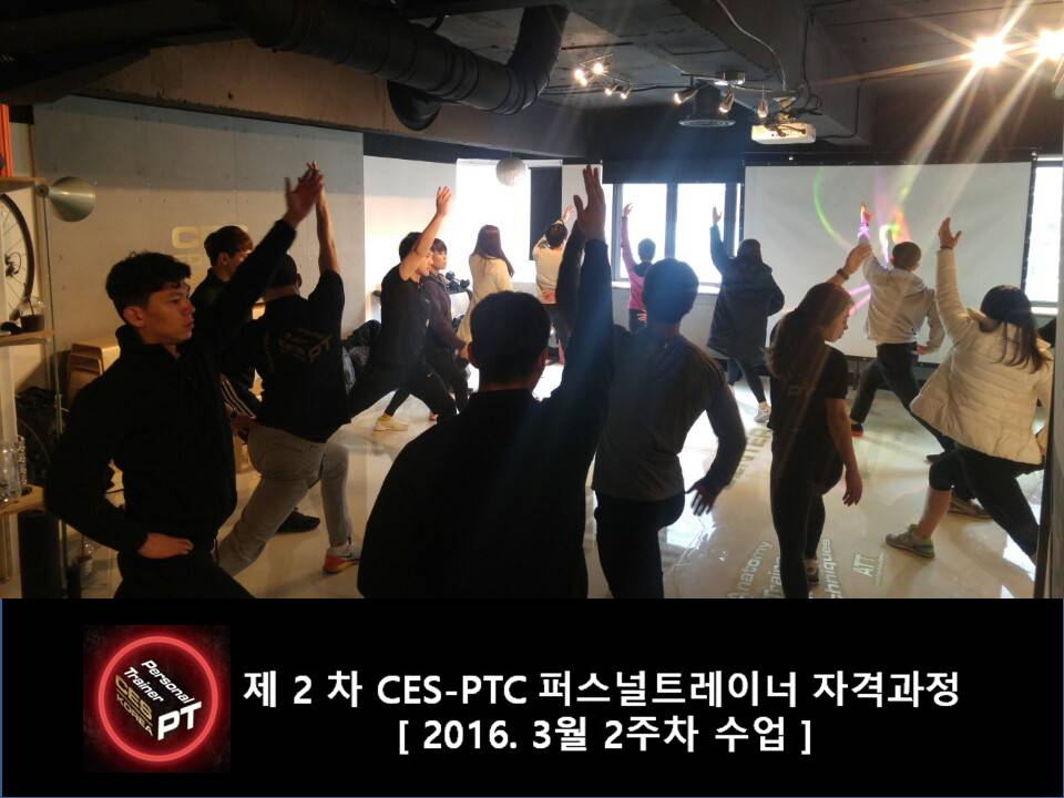 CESKOREA PTC 퍼스널트레이너 과정 2기 2주차 (9).JPG