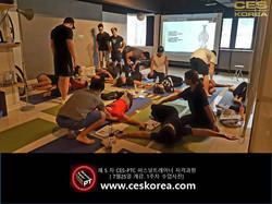 CES KOREA 퍼스널트레이너자격과정 ces ptc 5기 1주차 (14)