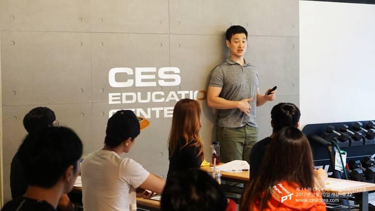 CES PTC 퍼스널트레이너과정 11차 (9)