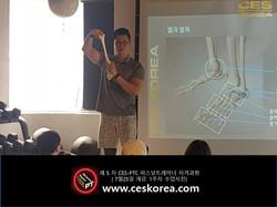 CES KOREA 퍼스널트레이너자격과정 ces ptc 5기 1주차 (9)