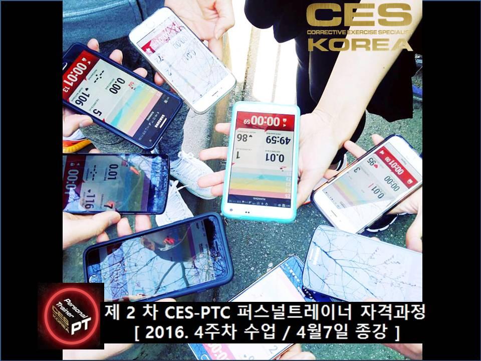 CES KOREA 2기 PTC 4주차 사진 (2).JPG
