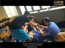 CES KOREA 16차 교정운동 전문가 과정 (30)