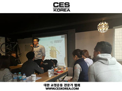 CES KOREA 교정운동 12기 (4).JPG