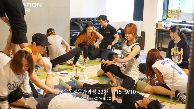 CES KOREA 교정운동 22차 3주차 (8)