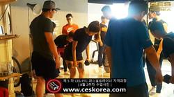 제 5 차 ces korea 퍼스널트레이너 과정 2주차 수업 (24)