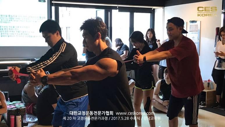 교정운동 CES KOREA (29)
