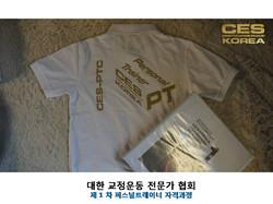 CES-PTC 퍼스널트레이너 과정 1기 (6).JPG