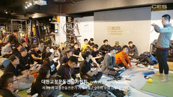 19기 교정운동전문가 CES KOREA 2주차 (12)