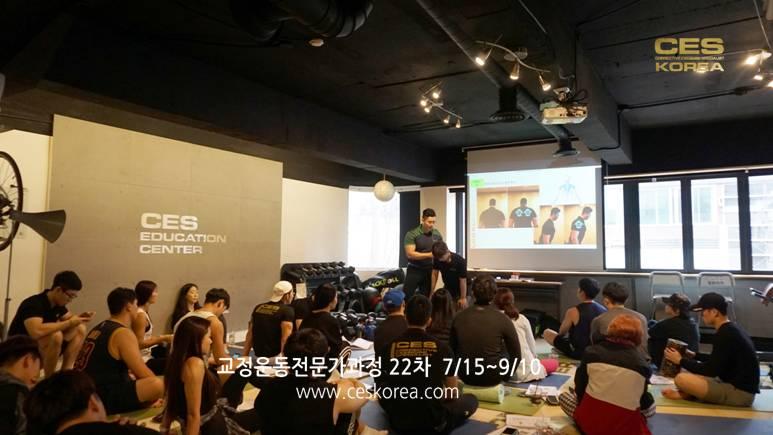CES24 교정운동전문가과정 종강 (30)