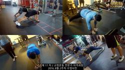 17차 ces korea 교정운동 전문가 과정 2주차 (27)