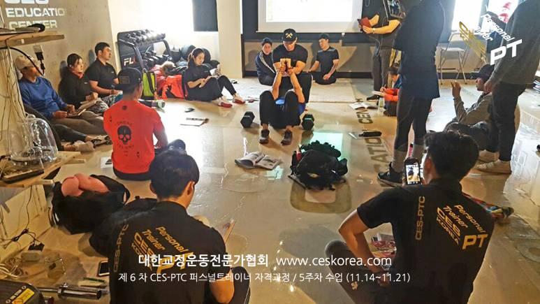 CES KOREA 6기 퍼스널트레이너과정 5주차수업 수료식  (17)