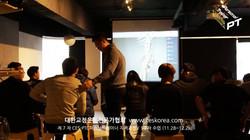 CES KOREA 퍼스널트레이너과정 PTC7기 1주차  (12)