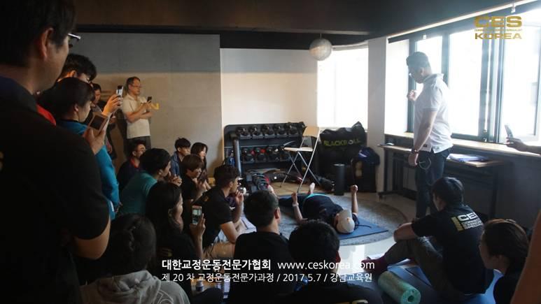 20차 교정운동전문가과정 CES KOREA (24)