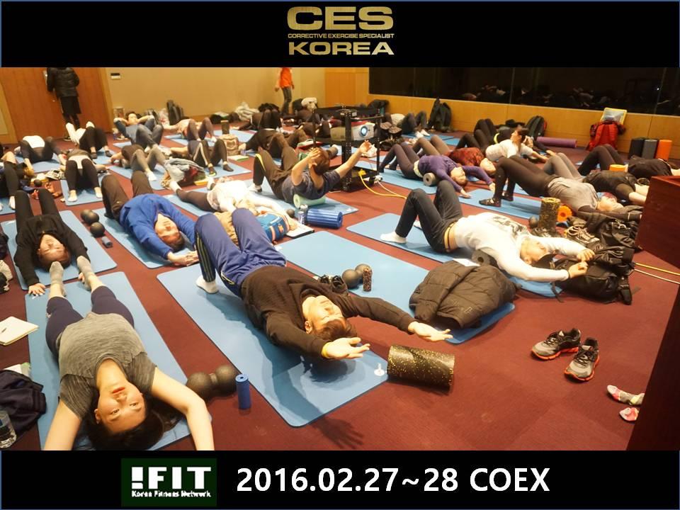 CESKOREA 아이핏  2016년2월27일28일 (11).JPG
