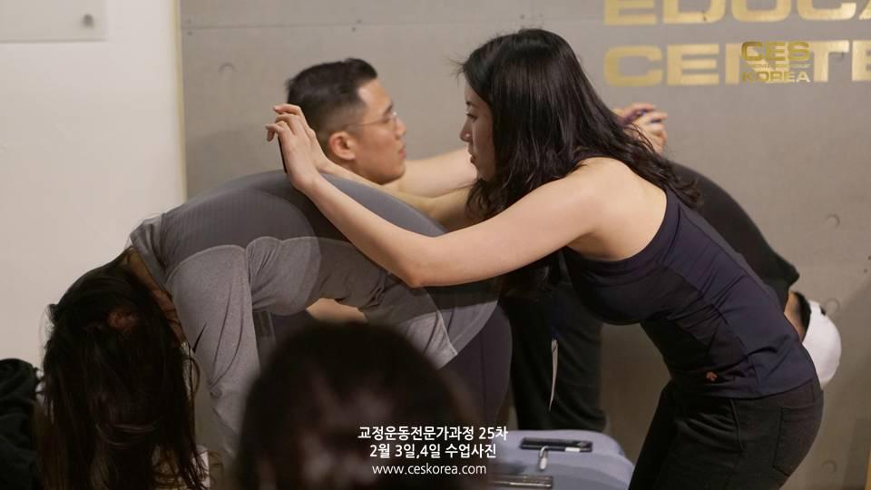 25차 교정운동전문가과정 CES KOREA 1주차 (14)