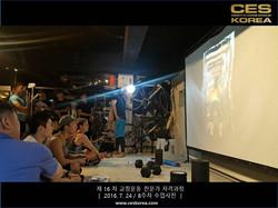 CES KOREA 16차 교정운동 전문가 과정 (40)