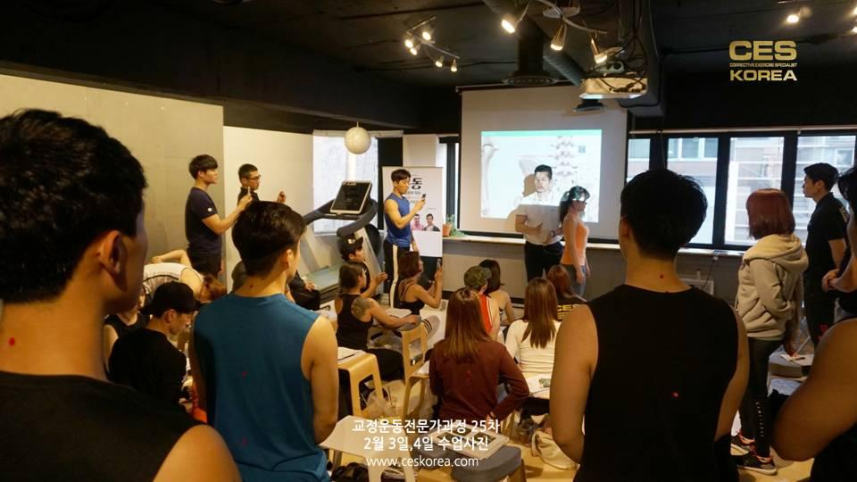 25차 교정운동전문가과정 CES KOREA 1주차 (1)
