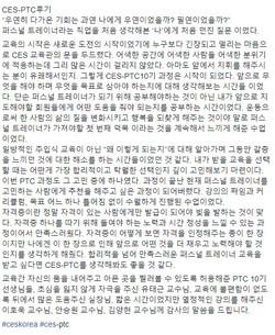 강창구선생님1