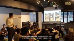 9차 CES교정운동 8주교육사진 (1)