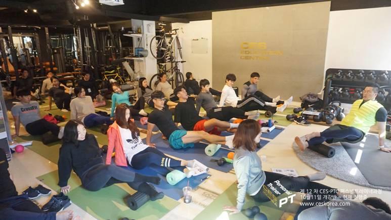 CES KOREA 퍼스널트레이너과정 12차  (16)