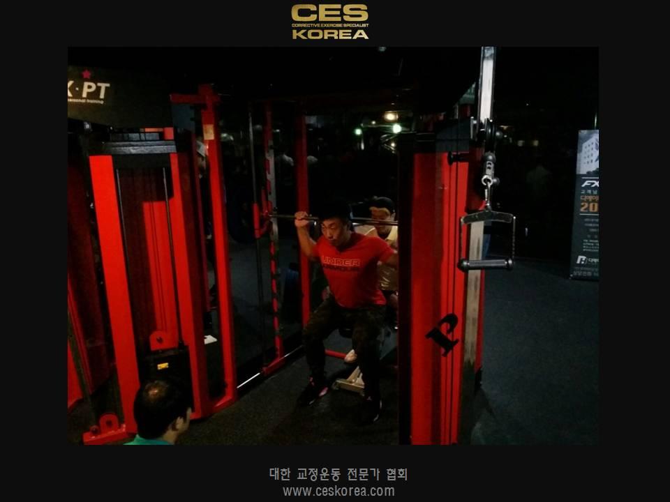 CES 교정운동교육 11기 부산 3주차 (22).JPG