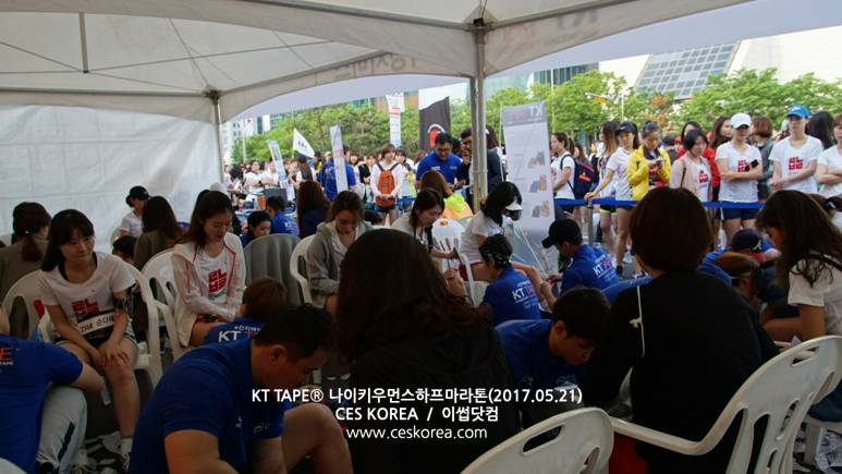 ces korea 나이키우먼스하프마라톤 서포터즈 (9)