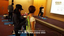 대한교정운동전문가협회 CES KOREA 컨벤션 5회차 (18)