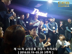 CESKOREA 대한교정운동전문가협회 14기 3주차 수업 (17).JPG