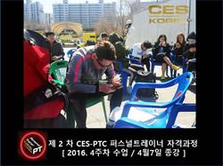 CES KOREA 2기 PTC 4주차 사진 (4).JPG