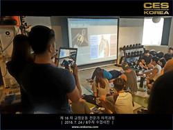 CES KOREA 16차 교정운동 전문가 과정 (14)