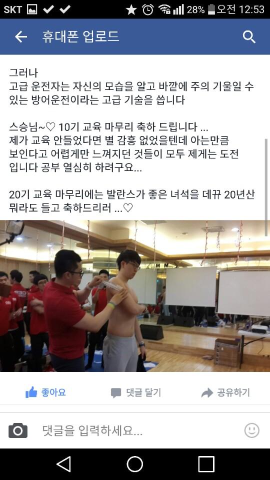 CES KOREA 10기 수강후기 (4).jpg