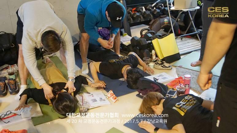20차 CES KOREA 교정운동 6주차 (21)