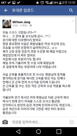CES KOREA 10기 수강후기 (6).jpg